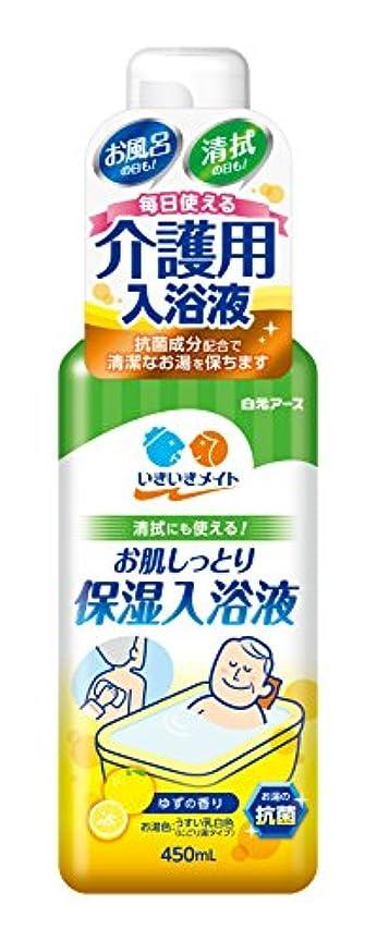 分注する若者満州いきいきメイト 保湿入浴剤 ゆずの香り ?清拭にも使えます!