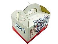 手さげ箱 OT-1 深箱 大粒ぶどう 約1㎏用 (50枚入) 新製品