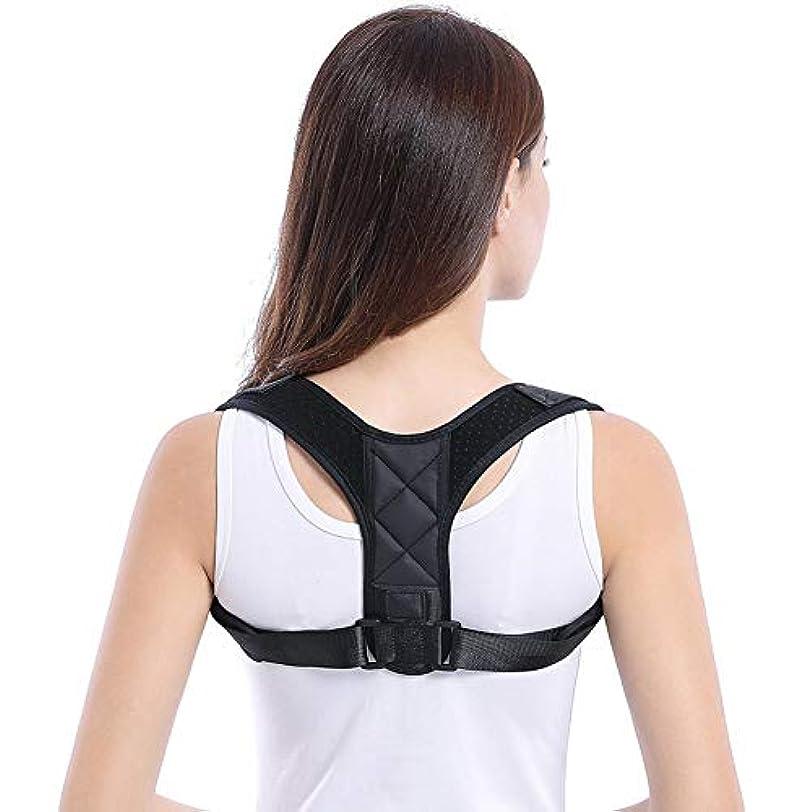 マインド不適当反毒大人の子供の腰椎の背部ベルトの肩のストレートナの普遍的なサイズのための背部支柱サポートベルトの姿勢の矯正装置 b820