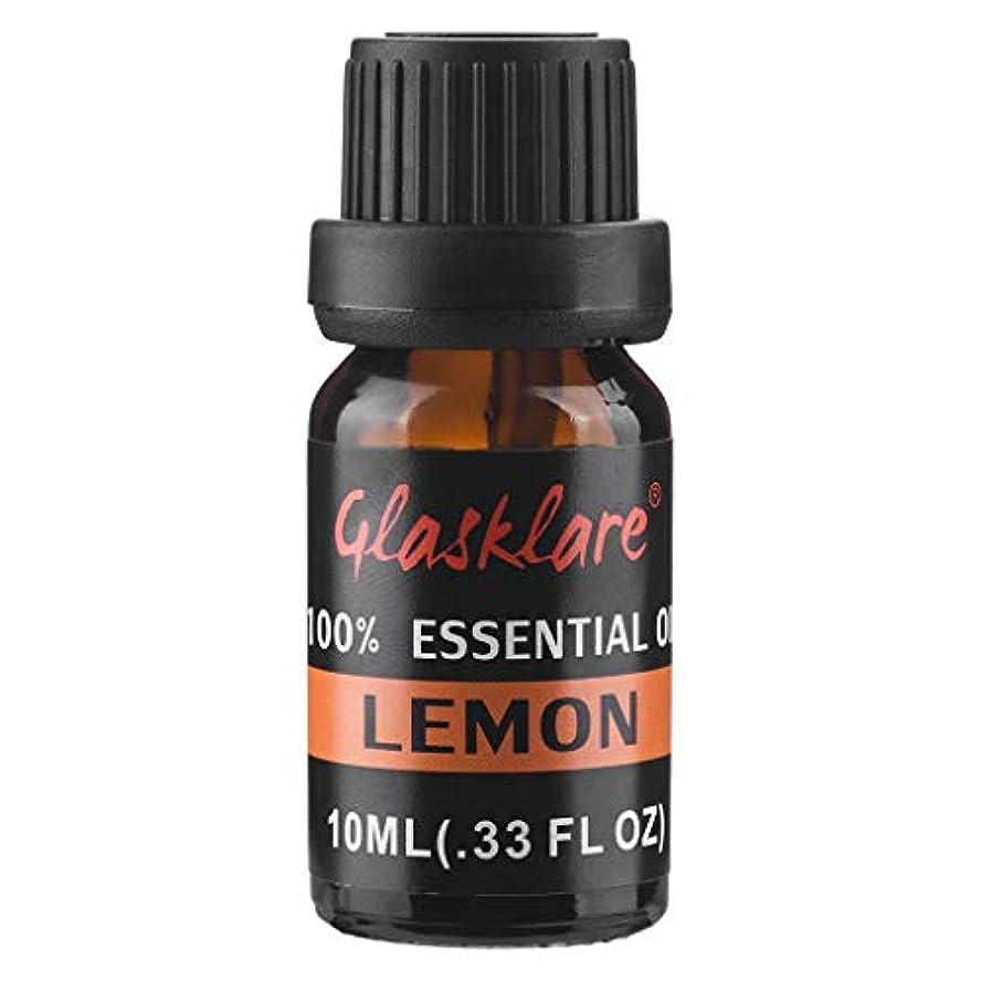 笑むしゃむしゃ傷つけるLazayyii エッセンシャルオイル アロマオイル 精油 天然 無添加 100%ピュア レモン精油 (10ml)