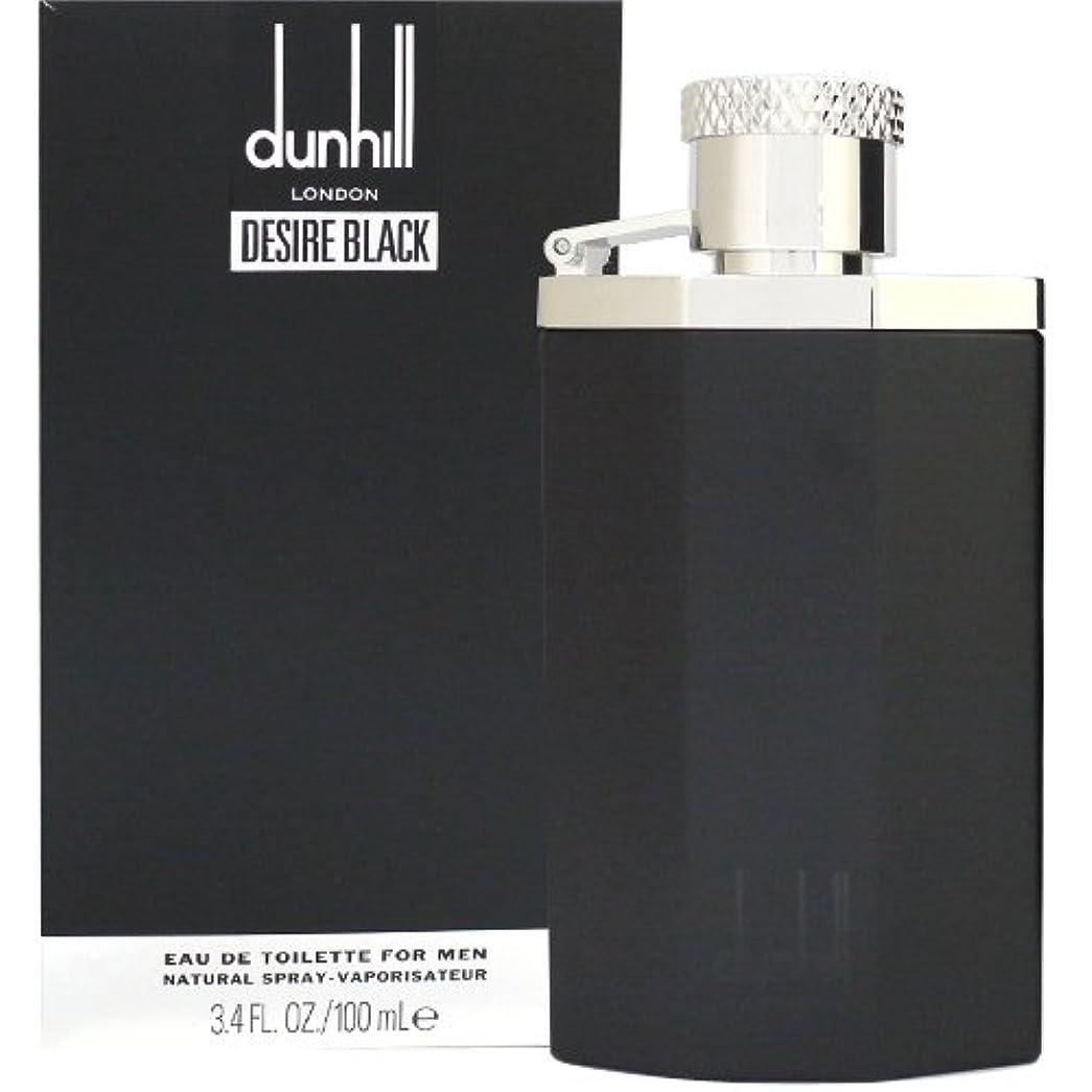 ランデブー慢性的海里ダンヒル デザイア ブラック EDT SP 100ml