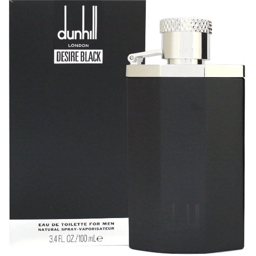 動的遺伝的開発ダンヒル DUNHILL デザイア ブラック EDT SP 100ml