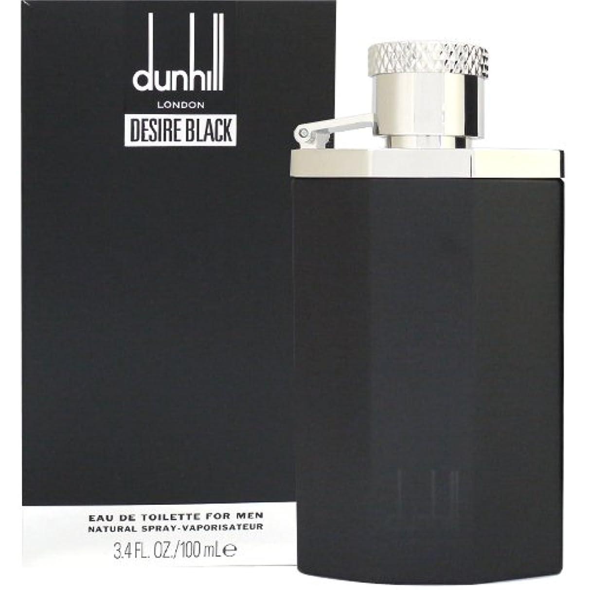 スーツケース子音ぐるぐるダンヒル DUNHILL デザイア ブラック EDT SP 100ml