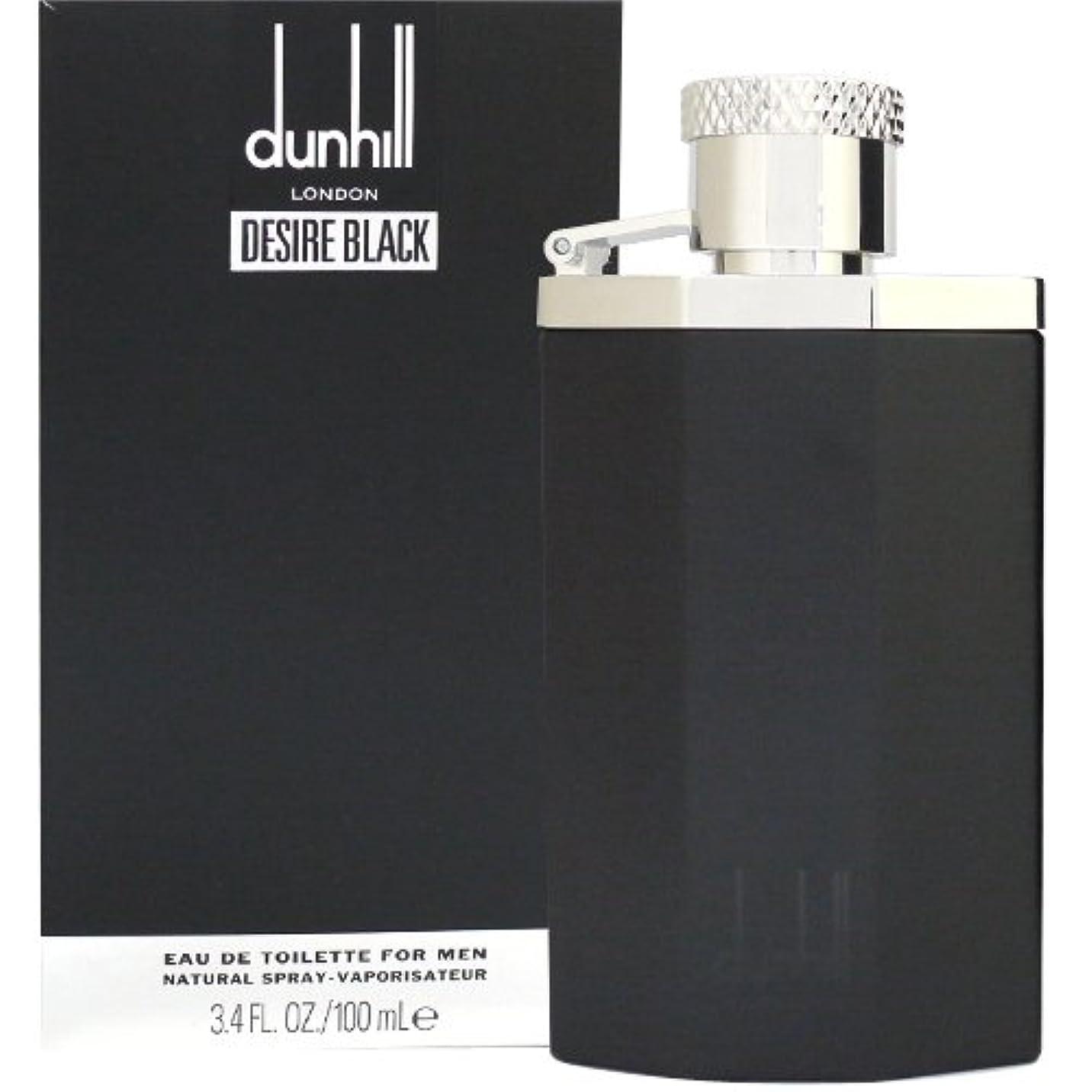 ブート現代神秘的なダンヒル DUNHILL デザイア ブラック EDT SP 100ml