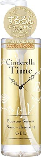 シンデレラタイム (Cinderella Time) ナノクレンジングゲル 高保湿タイプ B014CE4XO8 1枚目
