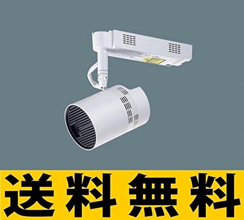パナソニック 照明 スポットライト Space Player(スペースプレーヤー) 【NTN91001W】[新品]【RCP】