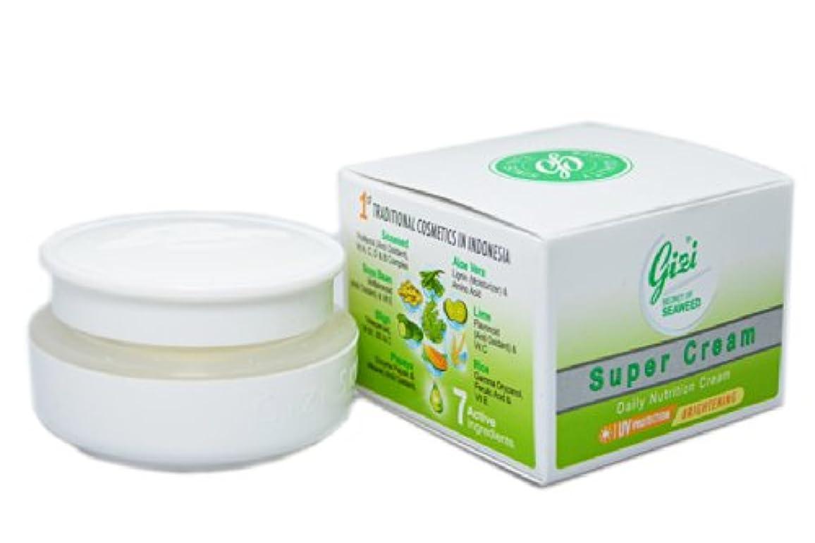 頬骨本気説得力のあるGIZI Super Cream(ギジ スーパークリーム)フェイスクリーム9g[並行輸入品][海外直送品]
