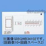 パナソニック(Panasonic) スッキリ21横一列40A 8+0 AL付 BQWB348