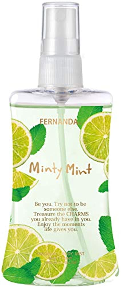 辛い一回第九FERNANDA(フェルナンダ) Body Mist Minty Mint (ボディミスト ミンティミント)