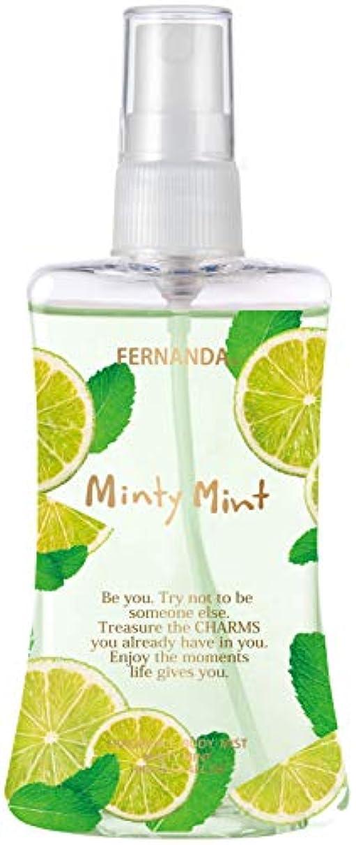 ぼかすその後オリエンテーションFERNANDA(フェルナンダ) Body Mist Minty Mint (ボディミスト ミンティミント)