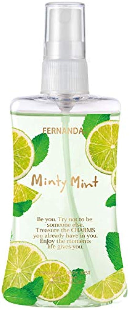 話をするインタネットを見る知的FERNANDA(フェルナンダ) Body Mist Minty Mint (ボディミスト ミンティミント)