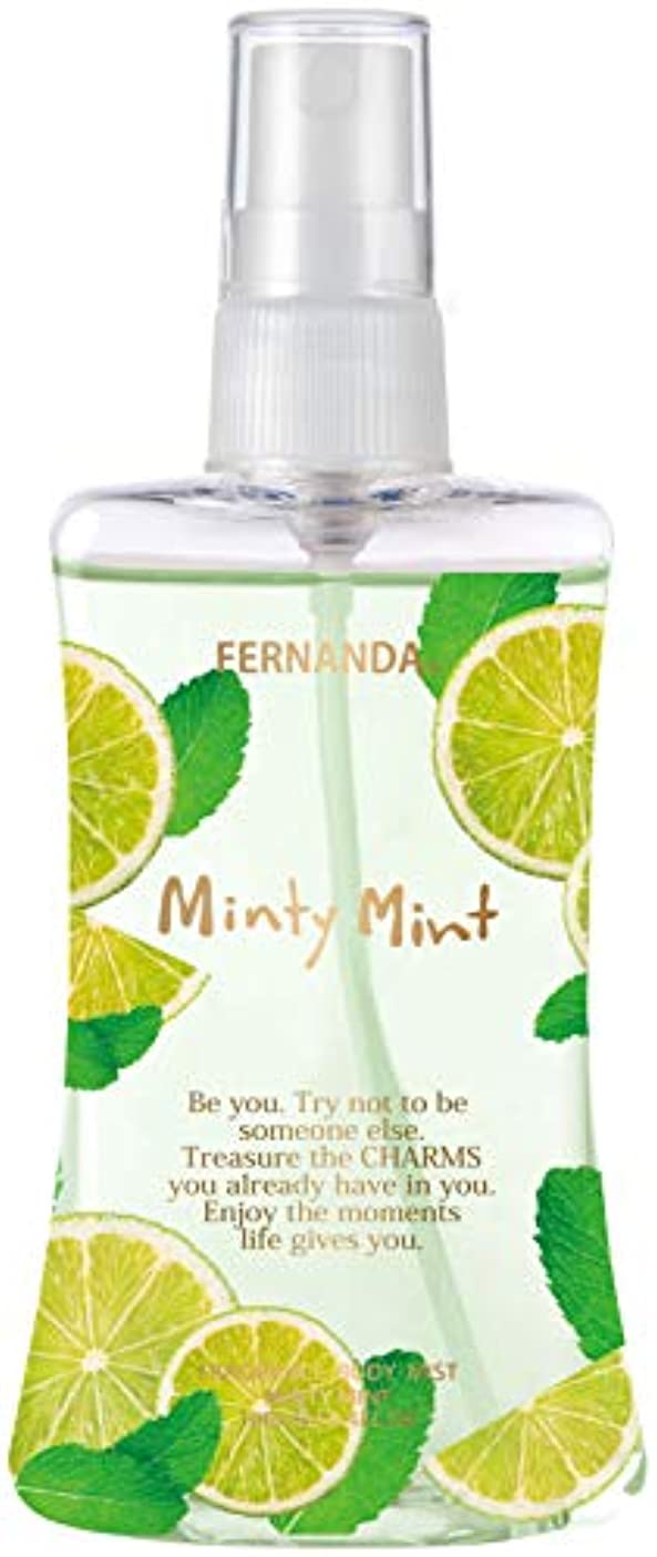 北西変わるどうやってFERNANDA(フェルナンダ) Body Mist Minty Mint (ボディミスト ミンティミント)