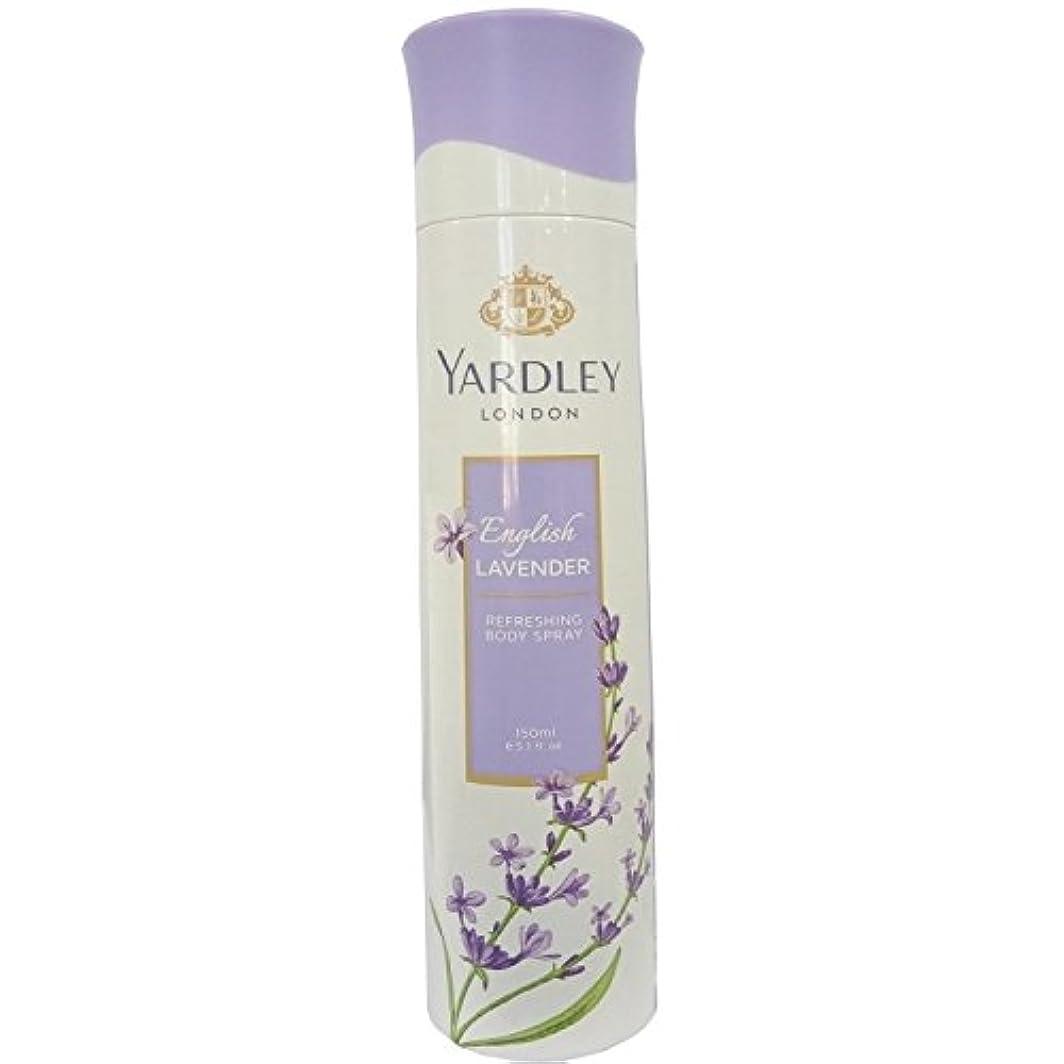 配管工世代コントローラYardley London Refreshing Body Spray English Lavender 150ml