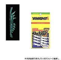 ヤマシタ(YAMASHITA) ワームバケII モエビ M GR