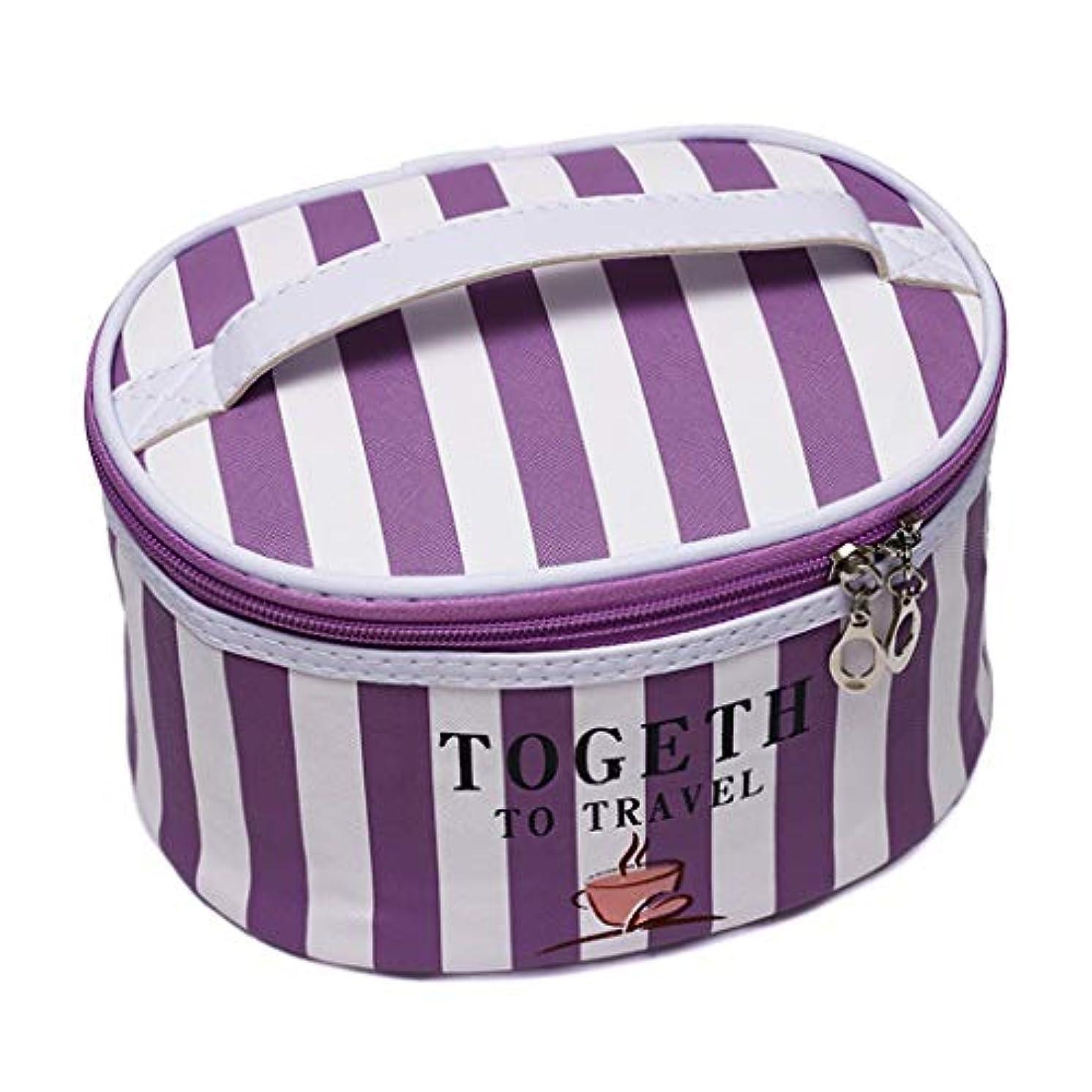 慎重に抹消不器用[テンカ]メイクボックス バニティポーチ 化粧ポーチ コスメバッグ 紫 鏡付き 大容量 小物収納 軽量 機能的 旅行用 プレゼント 携帯用 かわいい 出張用 防水 ウォッシュバッグ