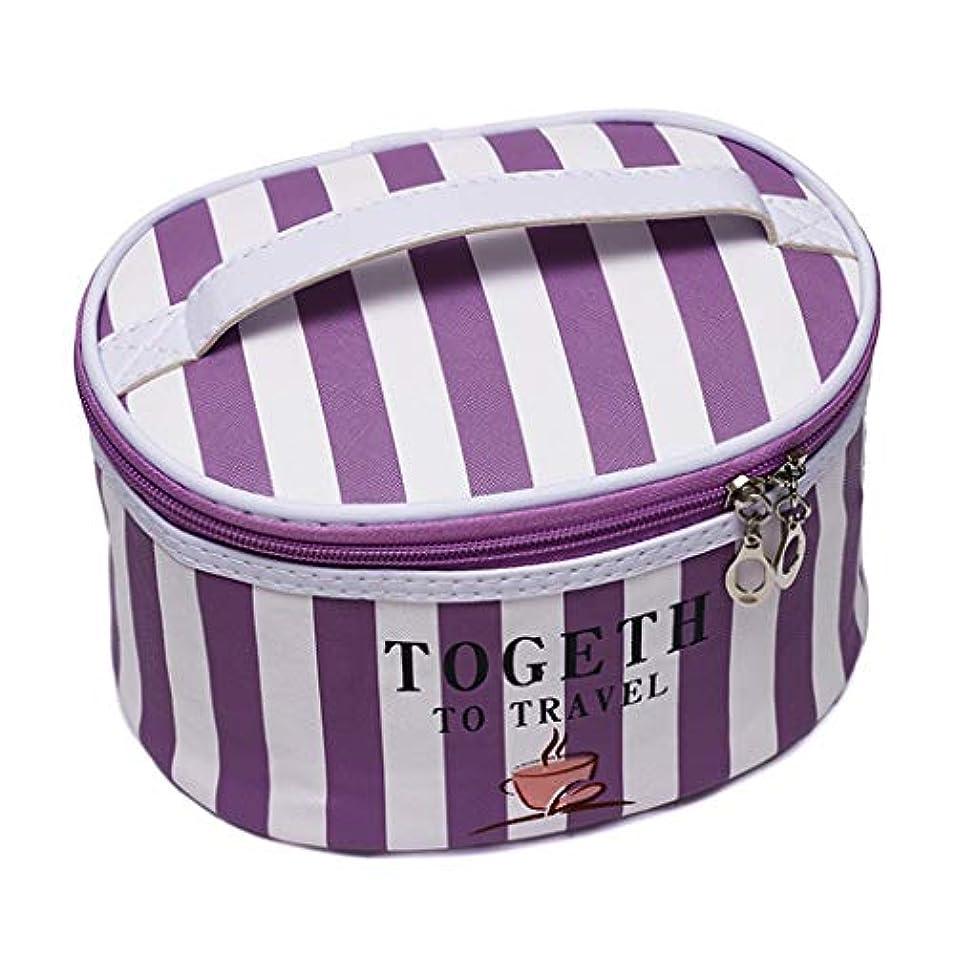 雄弁なキウイだらしない[テンカ]メイクボックス バニティポーチ 化粧ポーチ コスメバッグ 紫 鏡付き 大容量 小物収納 軽量 機能的 旅行用 プレゼント 携帯用 かわいい 出張用 防水 ウォッシュバッグ