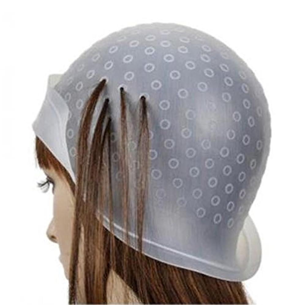 チョコレートキャンドルマークされたヘア キャップ メッシュ 髪染め用 ヘアキャップ シリコン製 毛染め 洗って使える ヘアカラー 部分染め 自宅 透明(棒付き)