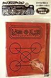 4543112200082金色のガッシュベル!!THE CARD BATTLE 魔本ファイル ガッシュ・ベル Ver