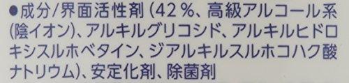 【大容量】キュキュット 食器用洗剤 マスカット 詰替用 1380ml
