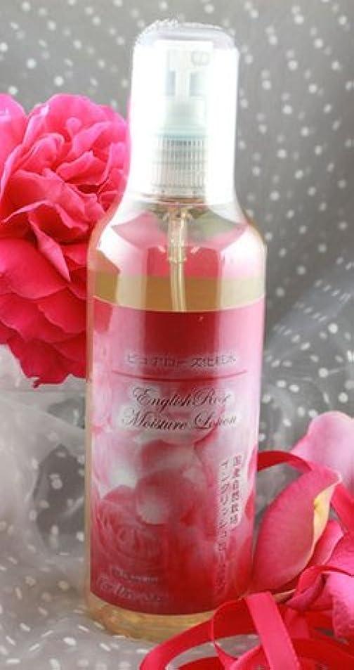 性的書き込みスリム樹万培 イングリッシュローズ 自然派 化粧水乾燥肌 ピュアローズローション2 150ml