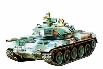 タミヤ 1/35 ミリタリーミニチュアシリーズ 陸上自衛隊74式戦車 (冬期装備)