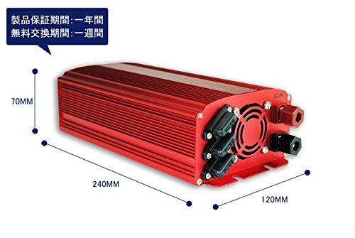 BESTEK インバーター 1000W シガーソケット 車載充電器 ACコンセント 2口 DC12VをAC100Vに変換 MRI10010
