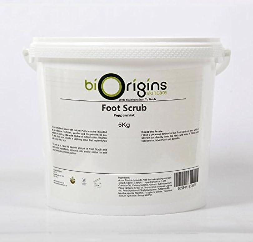 限りなく要件減るFoot Scrub Peppermint - Botanical Skincare Base - 5Kg