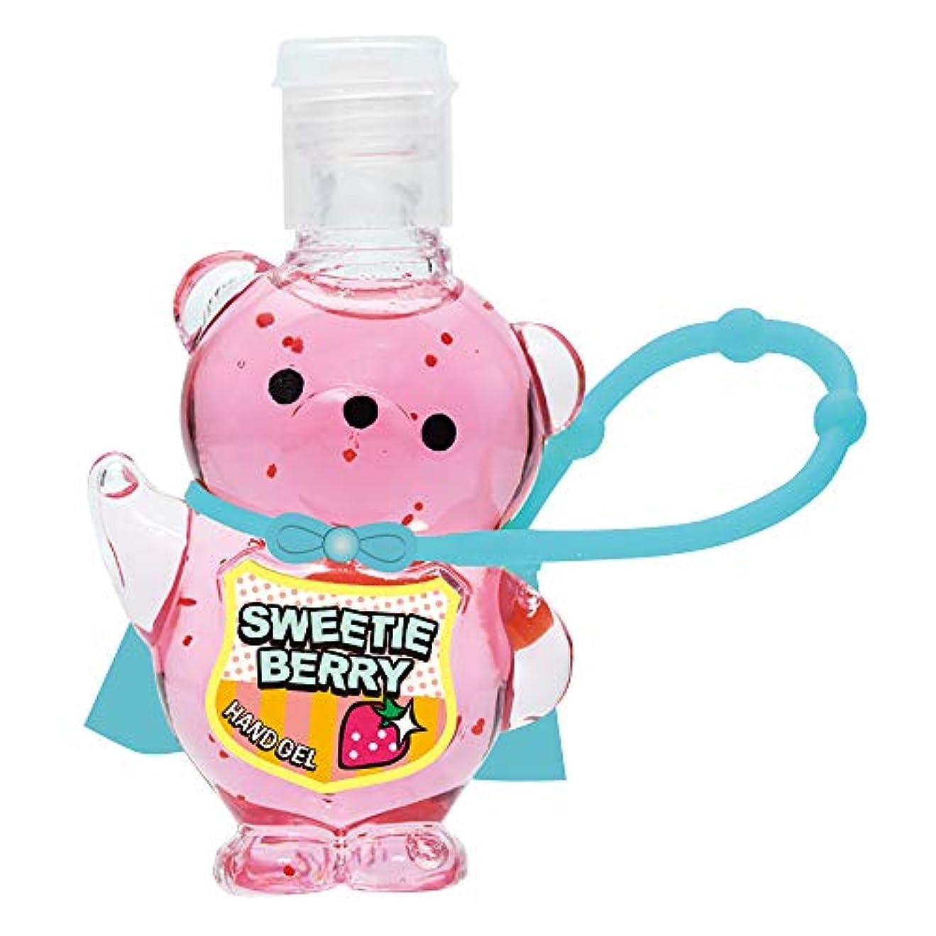 動物園クレア霊ヒーローベア ハンドジェル 携帯用 スウィーティー ベリーの香り 36ml OZ-HBR-1-4