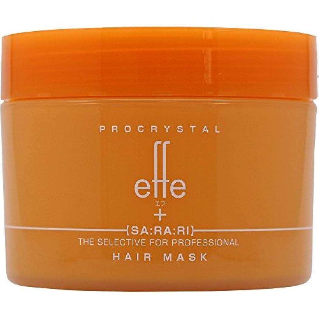 葉を集める遠えやめるアペティート化粧品 プロクリスタル effe (エフ) ヘアマスク さらり200g