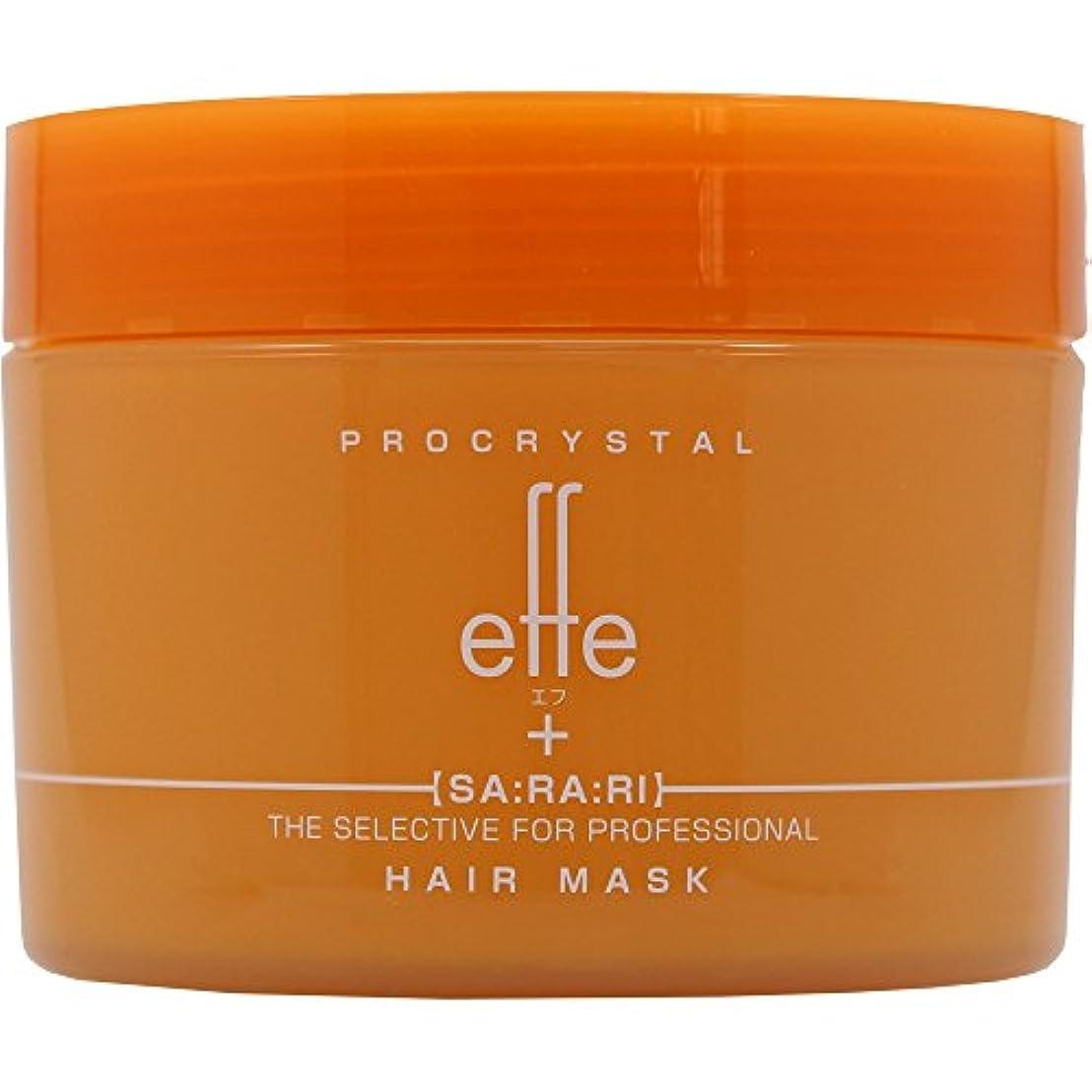 光沢のあるかろうじて反対にアペティート化粧品 プロクリスタル effe (エフ) ヘアマスク さらり200g