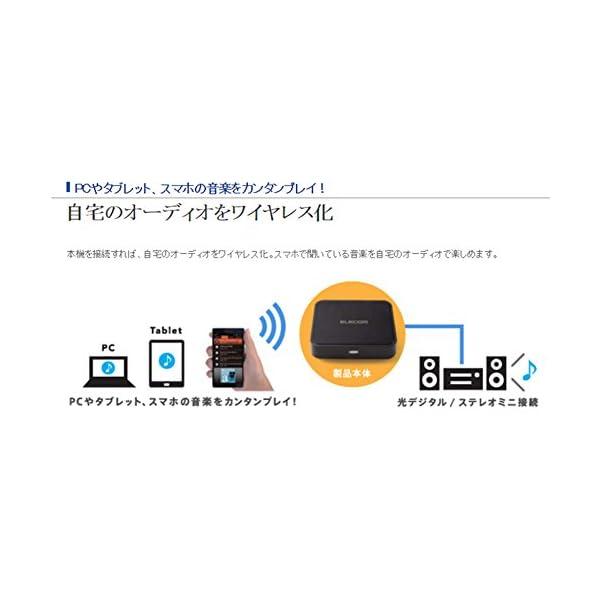 エレコム Bluetooth ブルートゥース ...の紹介画像7