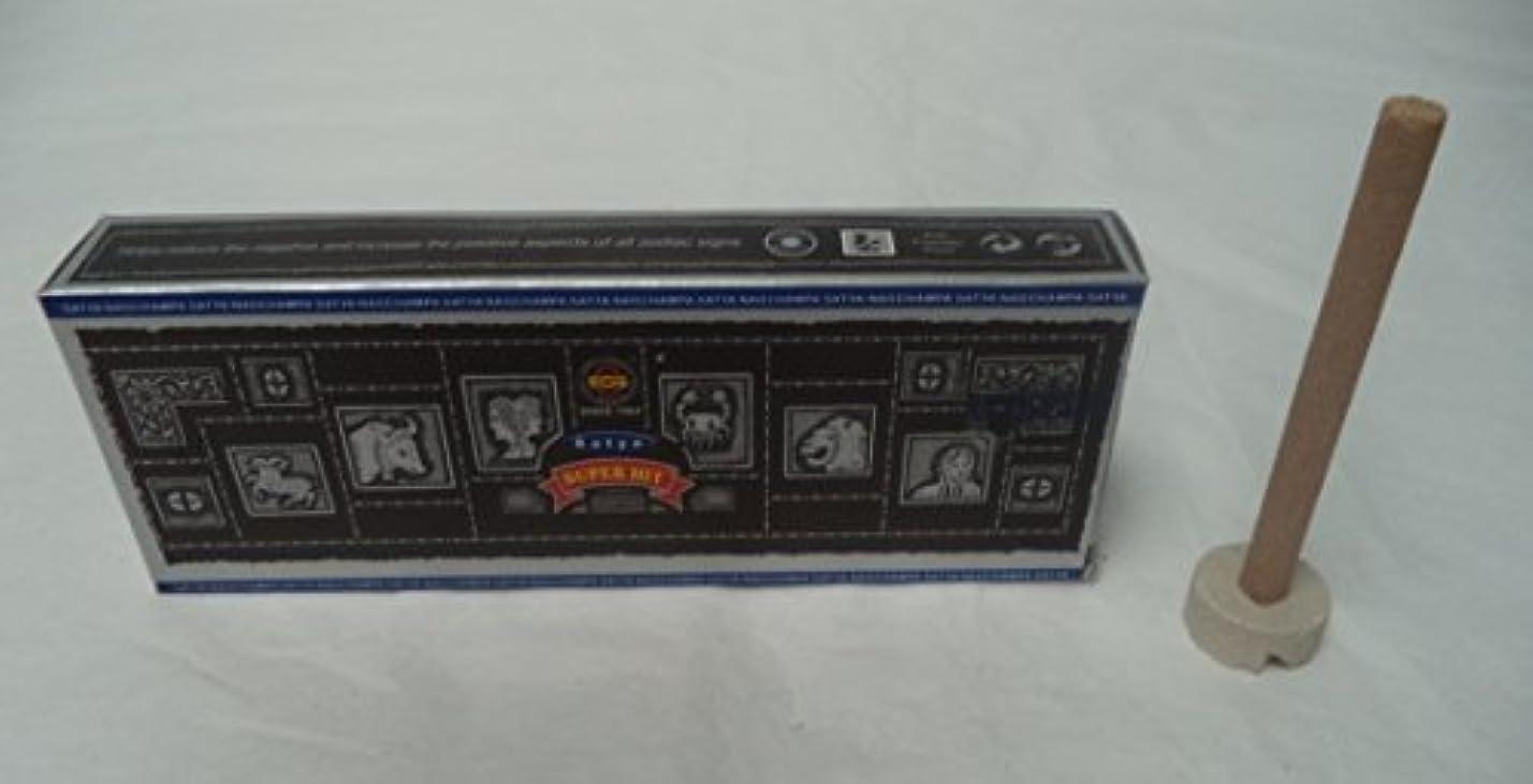 シミュレートする世界記録のギネスブック四回SatyaスーパーヒットNag Champa Dhoop Incense Sticks, 2 x 10パック