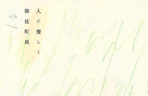 【生きとし生ける物へ/森山直太朗】テーマは生命力?!名曲の意外と知られていない歌詞の意味を解釈!の画像