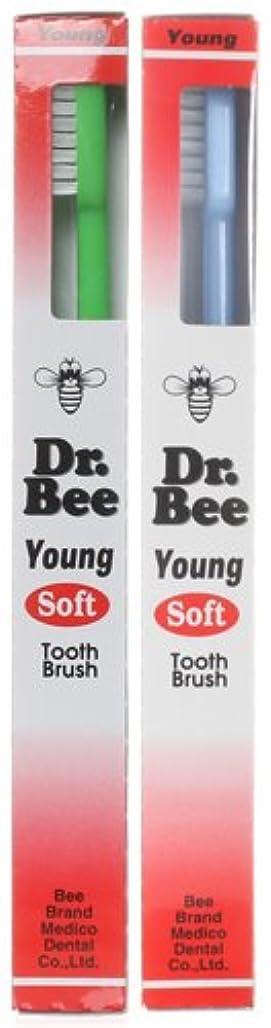 すべき認知鉱石BeeBrand Dr.BEE 歯ブラシ ヤング やわらかめ 2本セット