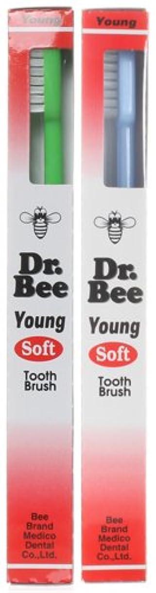 スキニー晴れ鎮痛剤BeeBrand Dr.BEE 歯ブラシ ヤング やわらかめ 2本セット