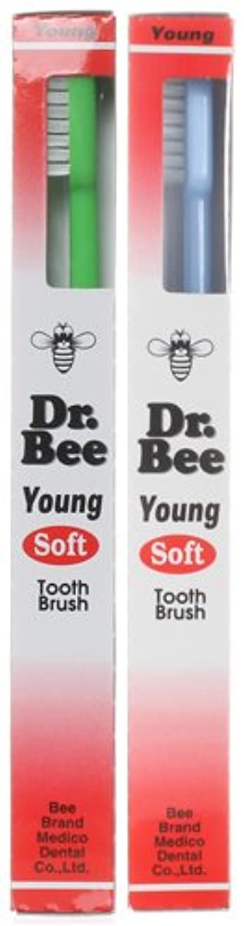 あざ特別にステレオタイプBeeBrand Dr.BEE 歯ブラシ ヤング やわらかめ 2本セット