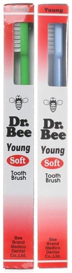 パイルスケッチ探偵BeeBrand Dr.BEE 歯ブラシ ヤング やわらかめ 2本セット