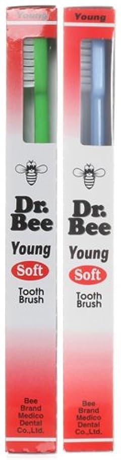運命化学薬品虎BeeBrand Dr.BEE 歯ブラシ ヤング やわらかめ 2本セット