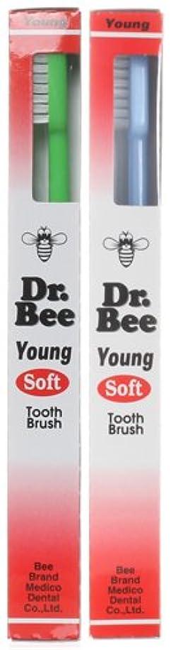敬意慣れるハウジングBeeBrand Dr.BEE 歯ブラシ ヤング やわらかめ 2本セット
