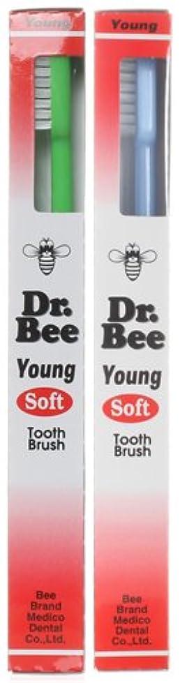 変位行うめるBeeBrand Dr.BEE 歯ブラシ ヤング やわらかめ 2本セット