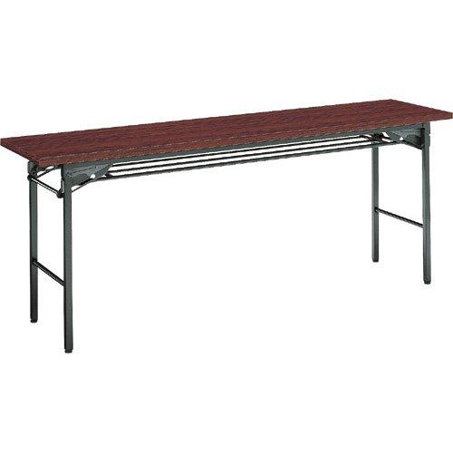 kokuyo 会議用テーブル KT-30シリーズ 脚折りたたみ式 棚付 W1800×D450×H700 KT-S30RNN