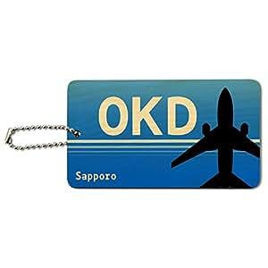 札幌日本 - 丘珠(OKD)空港コードウッドIDカード荷物タグ