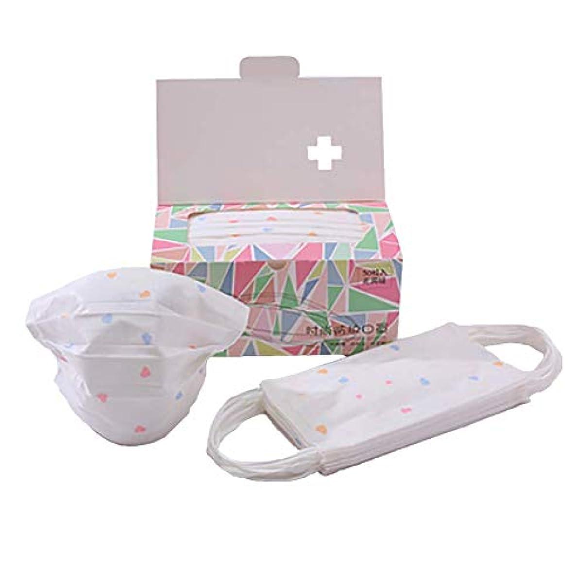 Chinashow 100個使い捨てイヤループフェイスマスク - 歯科手術用医療アレルギーインフルエンザ低刺激性、通気性 生殖防塵マスク白 愛