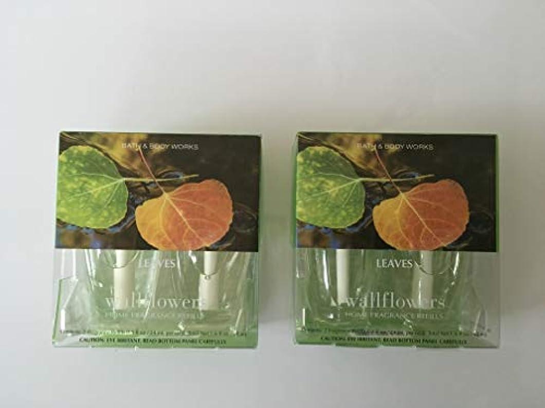 本物誰の薬剤師Bath & Body Works Wallflower電球Refills – ジョージアピーチ – 4つ電球。