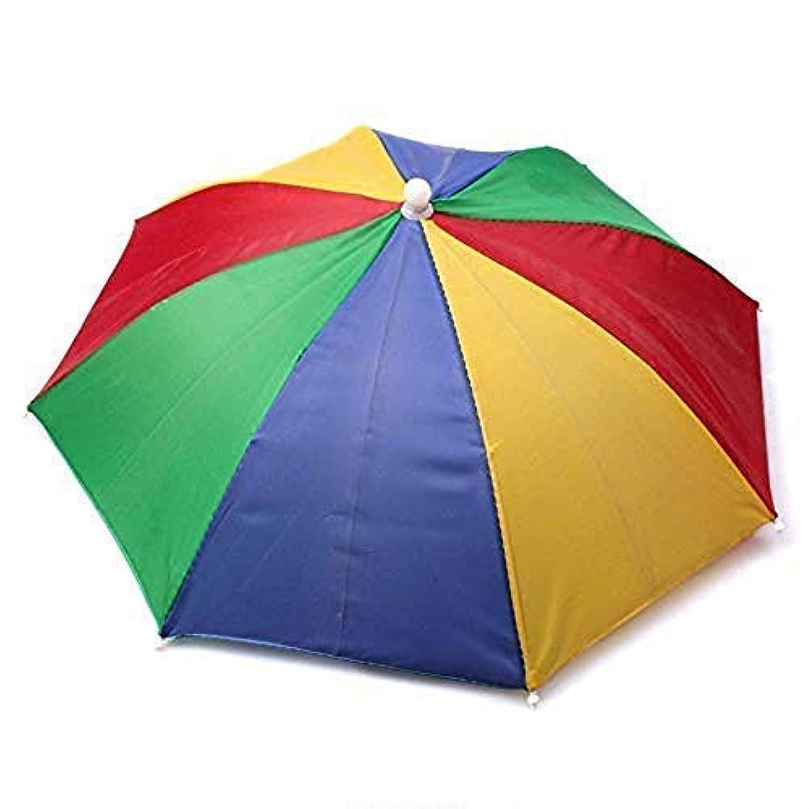 シエスタ長くする分離するXinhuamei 子供用傘 ゴムバンドカバー レインシェード 調節可能なヘッドウェア ハンズフリー ポータブルで便利な傘 キャップ アウトドア 釣り 旅行