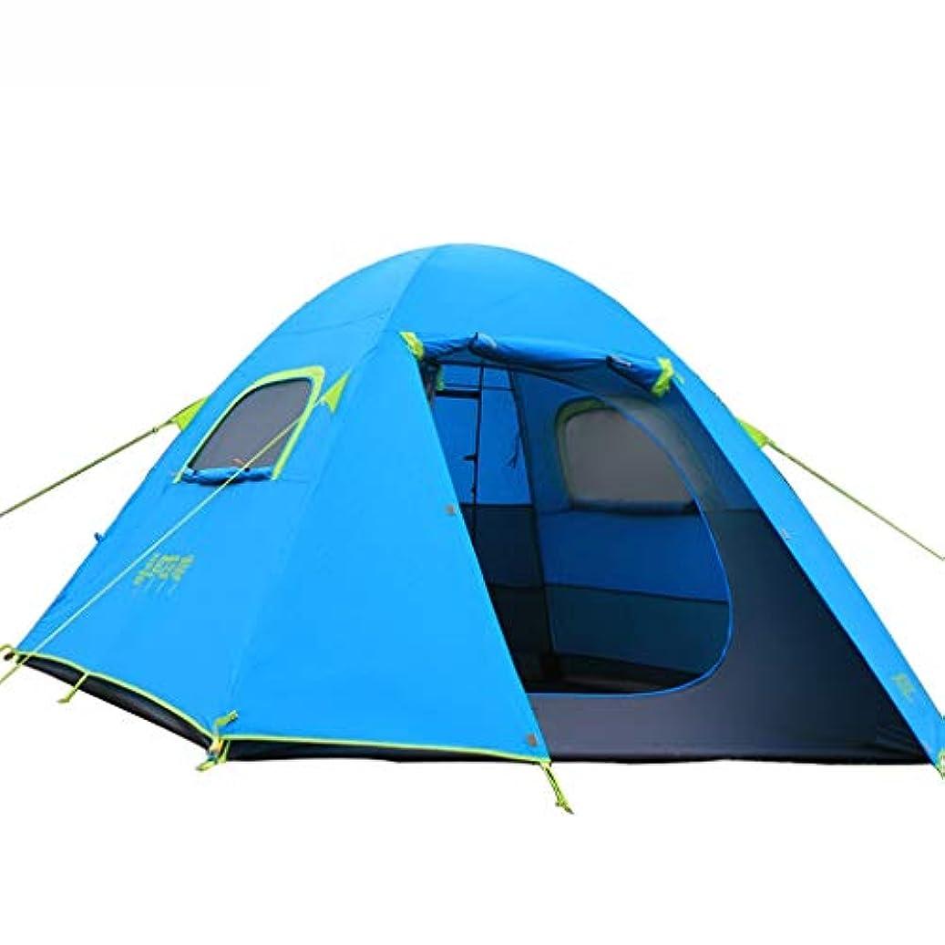 スケルトン女の子気難しいALUP- キャンプテント屋外3-4人防水家族観光フィールド機器