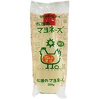 松田 マヨネーズ・甘口 300g