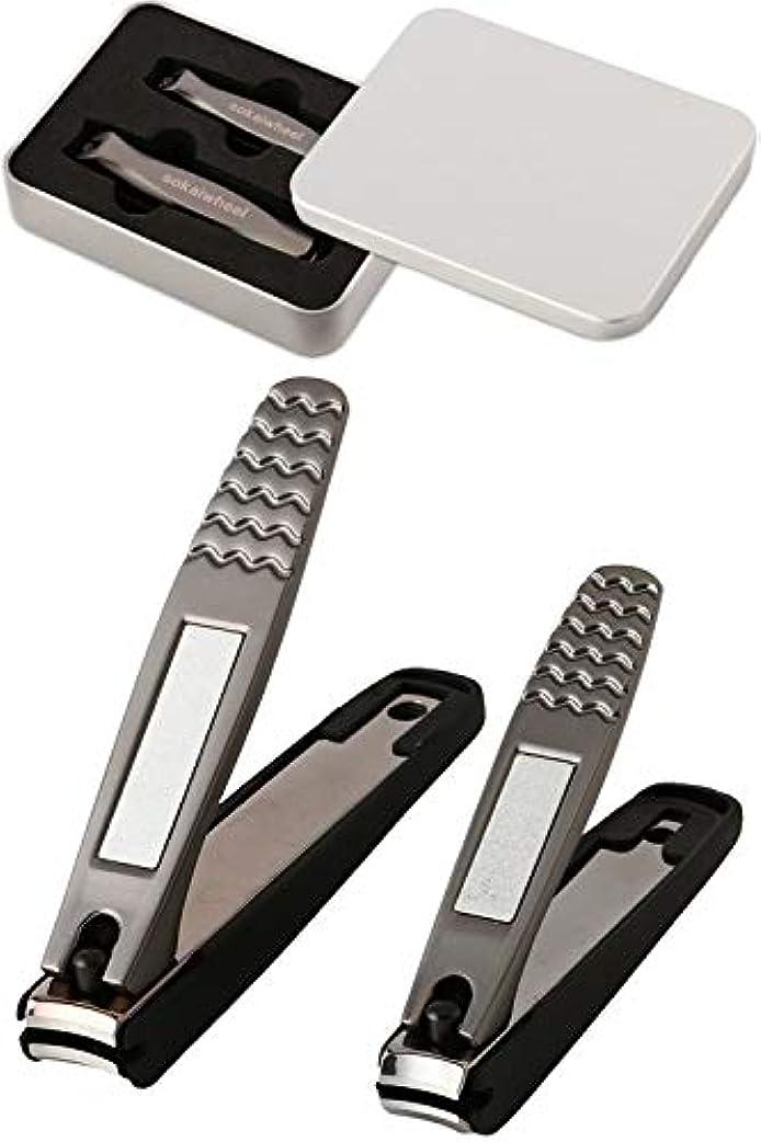 ひらめきまもなく複製爪切り Sokaiwheel つめきり つめやすり 手足用2本組 爪 切り