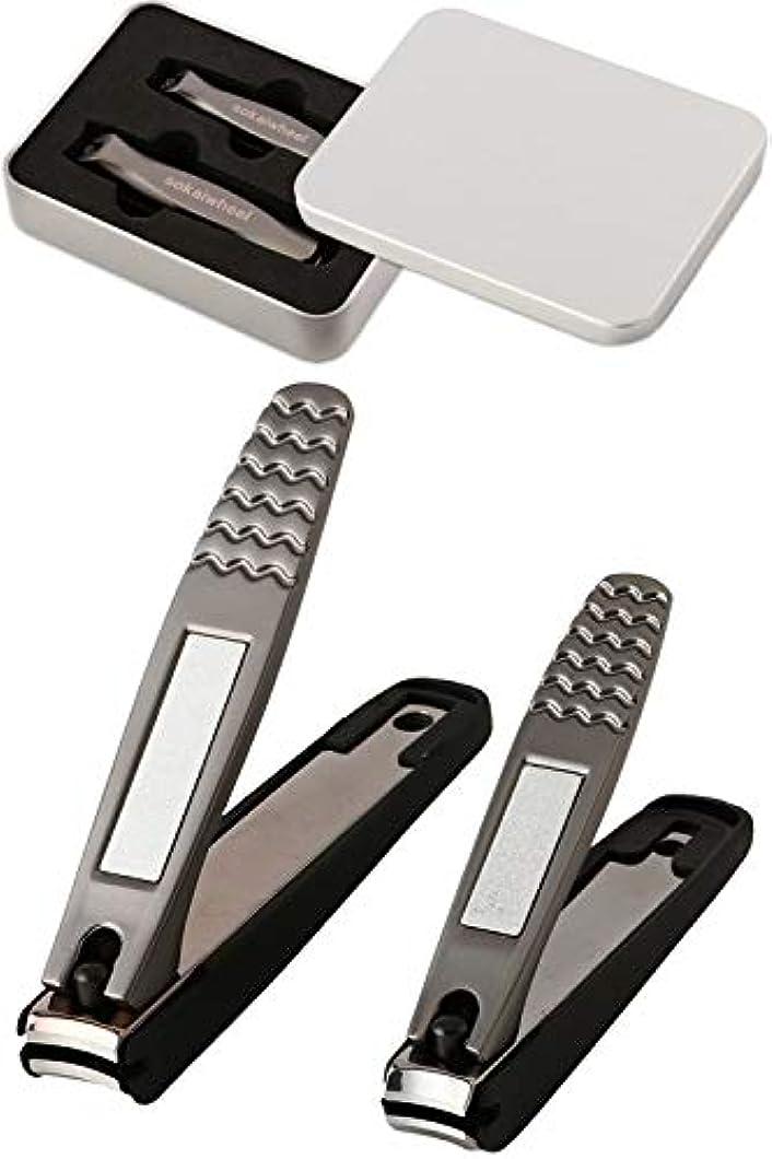 欠席乳どれ爪切り Sokaiwheel つめきり つめやすり 手足用2本組 爪 切り
