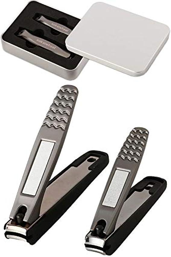 リーフィットネス従事した爪切り Sokaiwheel つめきり つめやすり 手足用2本組 爪 切り